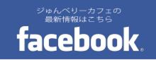 11低解像度FB.png